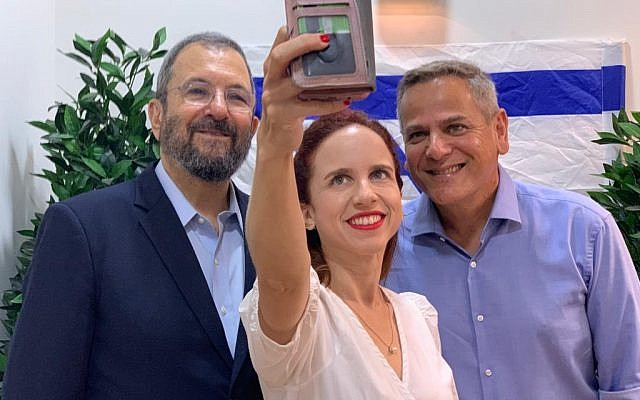 Israel Democratic Party chair Ehud Barak (L), former Labor MK Stav Shaffir (C), Meretz chair Nitzan Horowitz, July 25, 2019. (Courtesy)