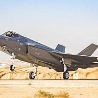 A new F-35 fighter jet lands at the Nevatim Air Base in southern Israel from the United States on July 14, 2019. (Israel Defense Forces)