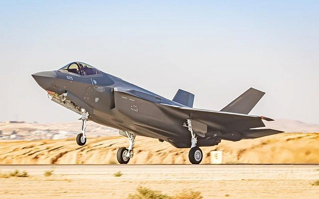 A new F-35 fighter jet at the Nevatim Air Base in southern Israel from the United States on July 14, 2019. (Israel Defense Forces)