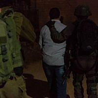 The IDF arrests a Hamas operative suspected of running a cash transfer network between the Gaza Strip and Ramallah on July 16, 2019. (Israel Defense Forces)