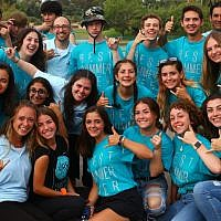 More than 2,500 teens participating in NCSY summer programs in Israel meet for one night in Ra'anana. (Photo courtesy of the Orthodox Union)