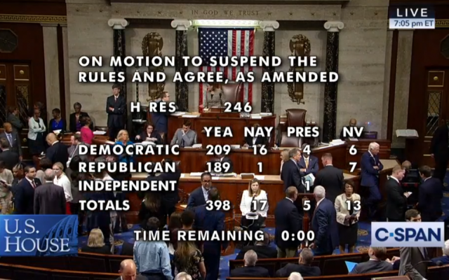 A screenshot of C-Span at the end of a tally of a U.S. House of Representatives vote to condemn the boycott Israel movement on July 23, 2019.