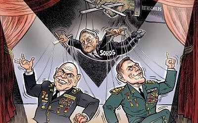 Illustrative: Ben Garrison drew this cartoon in 2017. It shows George Soros being manipulated by a hand of the Rothschilds, and Soros in turn manipulating Trump's former National Security Adviser H.R. McMaster and retired Gen. David Petraeus. (Ben Garrison/Twitter via JTA)