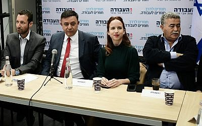 From left, Itzik Shmuli, outgoing Labor head Avi Gabbay, Stav Shafir and Amir Peretz at a meeting of the Labor party in Tel Aviv on February 13, 2019. (Tomer Neuberg/Flash90)