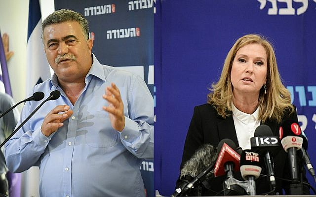Composite picture showing Labor leader Amir Peretz (R) speaking at a press conference in Tel Aviv on July 3, 2019, and Hatnua leader Tzipi Livni (L) speaking at a press conference in Tel Aviv on February 18, 2019. (Flash90)
