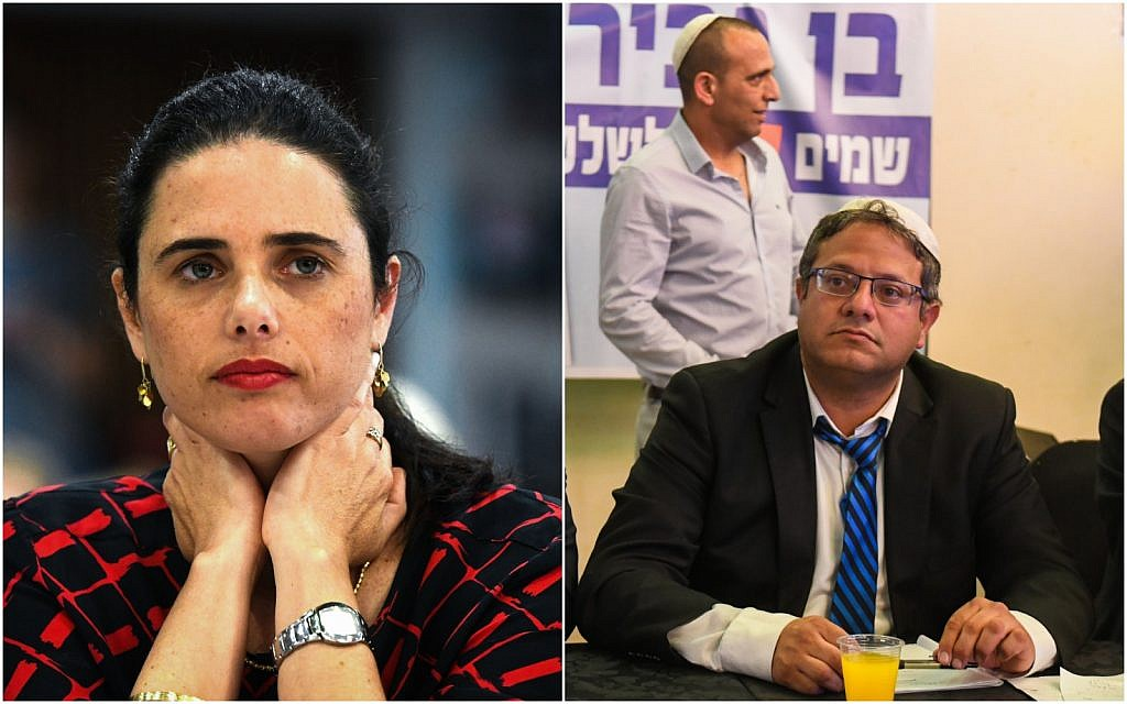 (L) Former Justice Minister Ayelet Shaked attends the Yakir of Jewish Law ceremony in Tel Aviv on June 12, 2019. (Flash90). Otzma Yehudit party member Itamar Ben Gvir during an election campaign event in Bat Yam on April 6, 2019. (Flash90)
