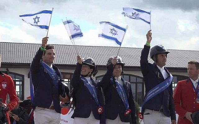 Screen capture from video of Team Israel show jumpers after winning the Olympic Jumping Qualifier at Maxima Park in Moscow, June 30, 2019. (YouTube)