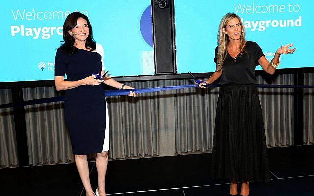 In Tel Aviv, Sheryl Sandberg says Facebook must 'earn' user