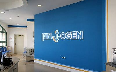 The offices of Ogen, in Tel Aviv (Courtesy)