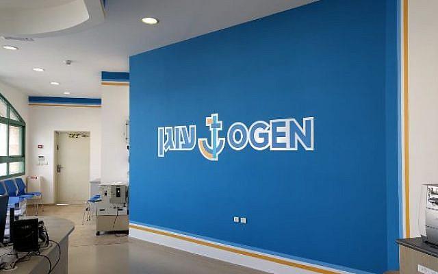The offices of Ogen, in Tel Aviv (Courtesy)