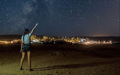 Stargazing near Kfar Hanokdim, during the annual August meteor showers. (Courtesy, Yoni Gritzner)