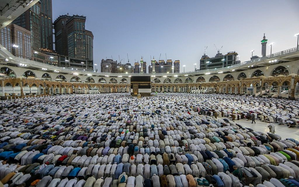 2 million expected in Mecca for hajj pilgrimage, a pillar of Islam