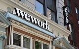 A WeWork office is seen in New York City on July 19, 2019 (TIMOTHY A. CLARY / AFP)