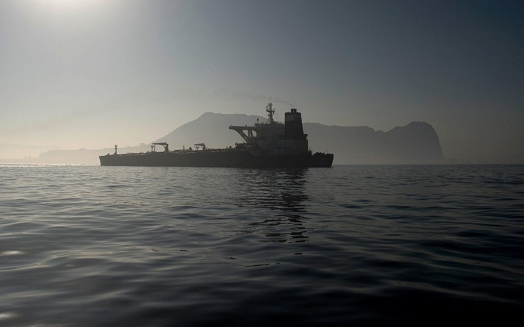 Gibraltar rejects US request to seize Iranian oil tanker