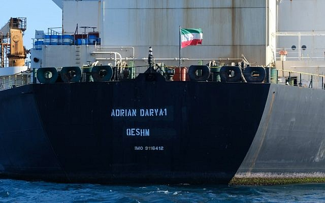 An Iranian flag flutters on board the Adrian Darya oil tanker, formerly known as Grace 1, off the coast of Gibraltar on August 18, 2019. (Johnny BUGEJA/AFP)