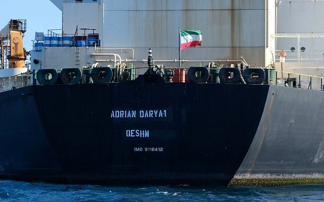 In this photo from August 18, 2019, an Iranian flag flutters on board the Adrian Darya oil tanker, formerly known as Grace 1, off the coast of Gibraltar. (Johnny Bugeja/AFP)