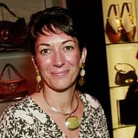 Ghislaine Maxwell attends the Yves Saint Laurent Rive Gauche 57th Street Boutique Opening Party on September 4, 2003, in New York City. (Evan Agostini/Getty Images/AFP)