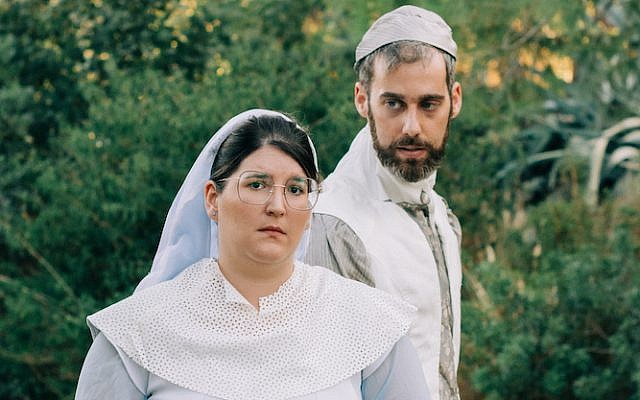 Performance of Shakespeare's 'Measure for Measure' by Jerusalem's Theater in the Rough. (Courtesy)