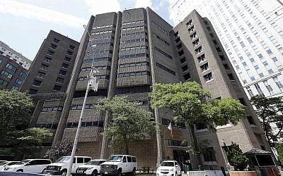 This July 1, 2019 photo shows the Manhattan Metropolitan Correctional Center in New York. (AP Photo/Richard Drew)