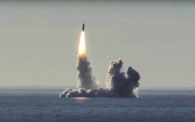 US Conducts 1st Ground-Launched Cruise Missile Test After INF Treaty Pullout
