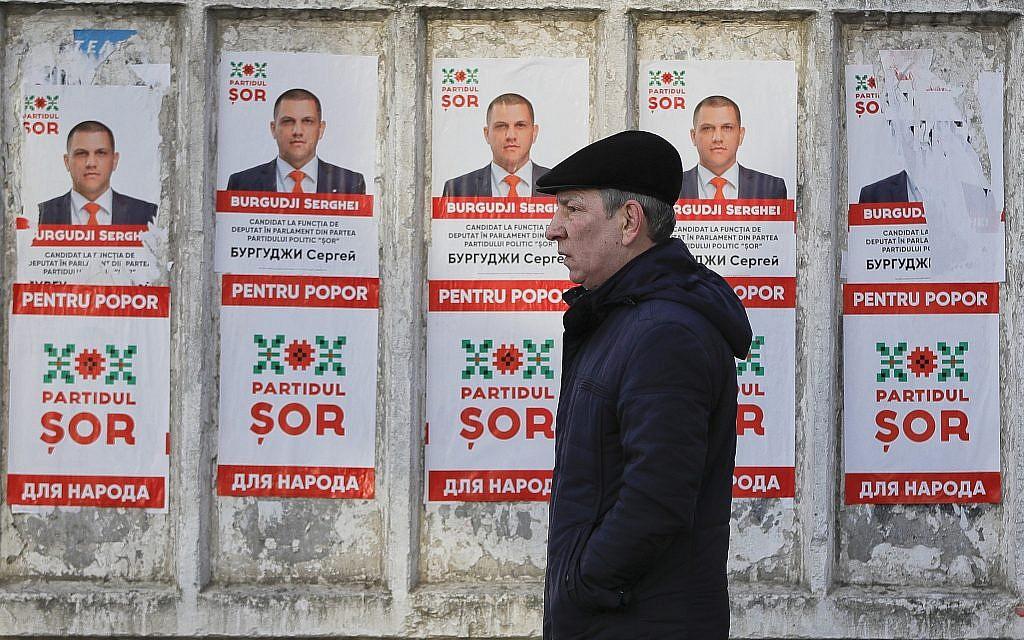 Moldova's Jews bear anti-Semitic brunt after corrupt lawmaker flees