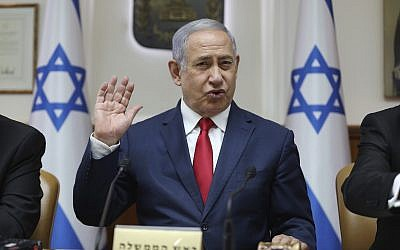 Prime Minister Benjamin Netanyahu gestures during the weekly cabinet meeting at his office in Jerusalem, July 7, 2019. (Abir Sultan/Pool Photo via AP)