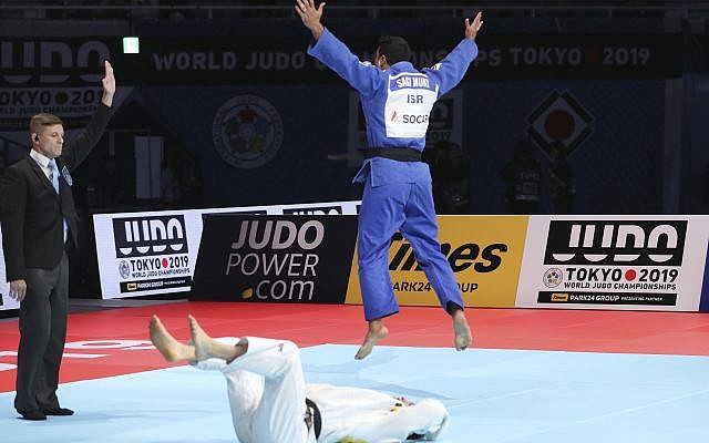 Sagi Muki of Israel reacts after defeating Matthias Casse of Belgium during a men's -81 kilogram final of the World Judo Championships in Tokyo, Wednesday, Aug. 28, 2019. (AP Photo/Koji Sasahara)