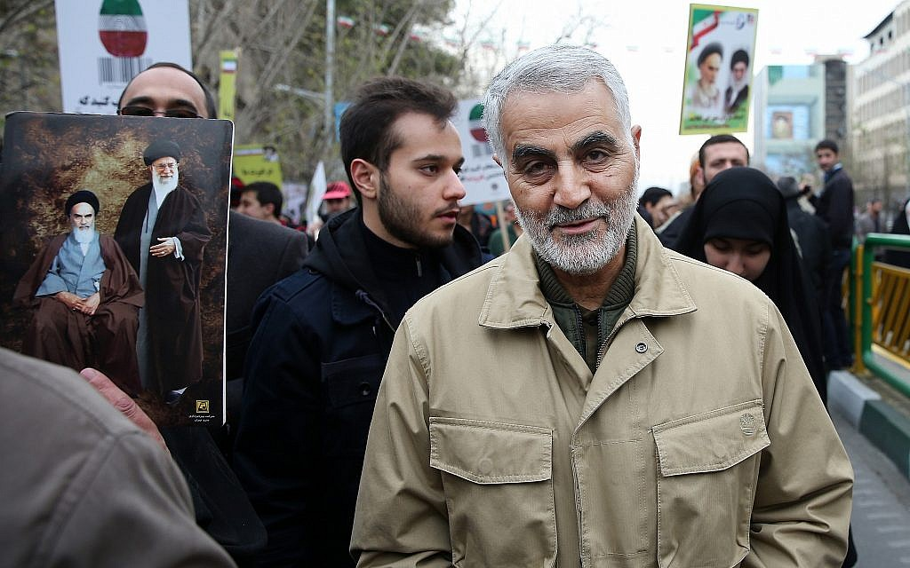 US officials said briefed on security threat, possibly tied to Soleimani killing