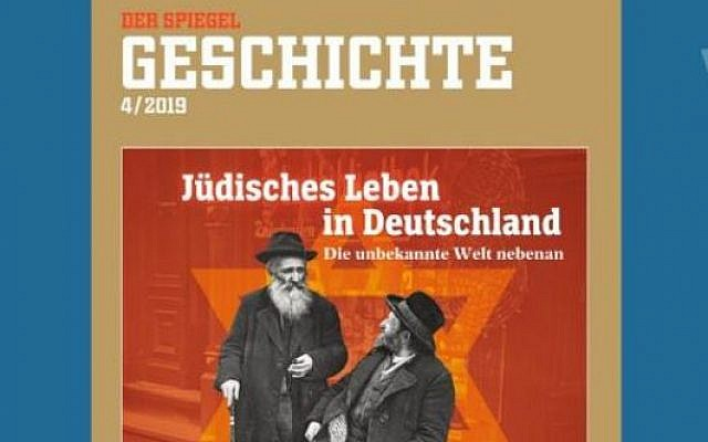 The Central Council of Jews in Germany accused news magazine Der Spiegel of spreading anti-Semitic stereotypes with this recent cover illustration. (Twitter screenshot)