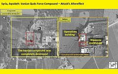 This satellite photo provided by private intelligence firm ImageSat International on August 25, 2019, shows the aftermath of an Israeli strike on a compound in the Syrian town of Aqrabah from which the Israeli military says Iran tried to launch explosive-laden drones into northern Israel. (ImageSat International)
