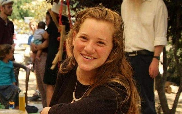 Rina Shnerb, 17, who was killed in a terror attack in the West Bank on August 23, 2019 (courtesy)