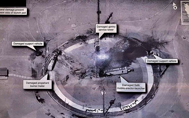 US President Donald Trump tweeted a publicly available satellite photo showing what appears to have been an Iranian rocket's explosion on its launch pad, August 30, 2019 (Twitter)