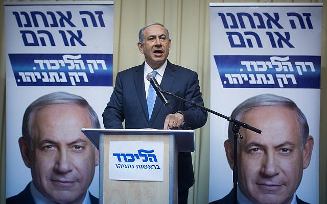 """Prime Minister Benjamin Netanyahu gives a televised statement at his official residence in Jerusalem on March 17, 2015. The poster behind him reads: """"It us or them. Only Likud, Only Netanyahu."""" (Yonatan Sindel/Flash90)"""