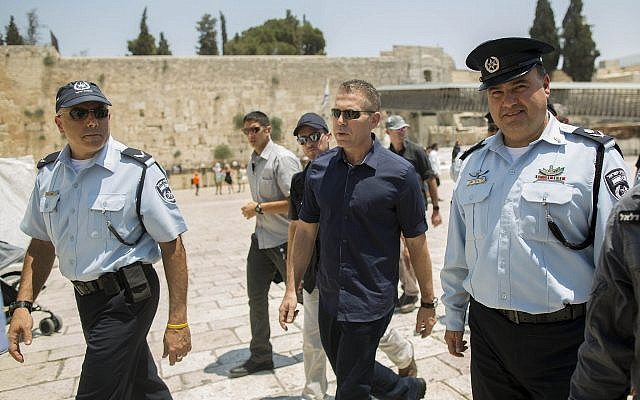 Public Security Minister Gilad Erdan during a visit to the Western Wall in Jerusalem's Old City on July 31, 2015. (Yonatan Sindel/Flash90)