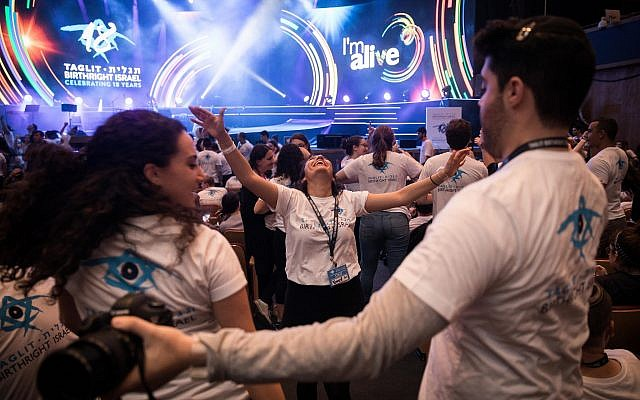 Illustrative: Jewish youth from across the world attend the main annual Taglit-Birthright event at the International Conference Center in Jerusalem, December 24, 2017. (Hadas Parush/Flash90)