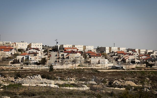 View of the settlement of Elazar, in the West Bank, on February 5, 2019.  (Gershon Elinson/Flash90)