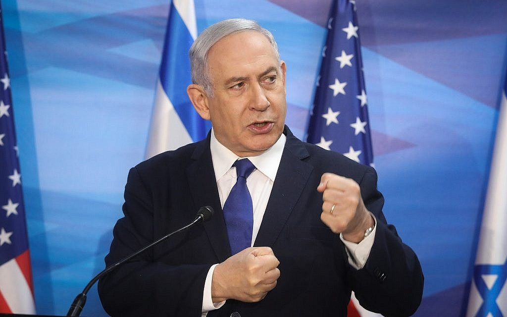 Netanyahu on Tlaib, Omar ban: Israel respects Congress, but won't tolerate BDS