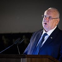 Israeli president Reuven Rivlin speaks at the opening night of the Jerusalem Film Festival in Jerusalem on July 25, 2019. (Yonatan Sindel/Flash90)