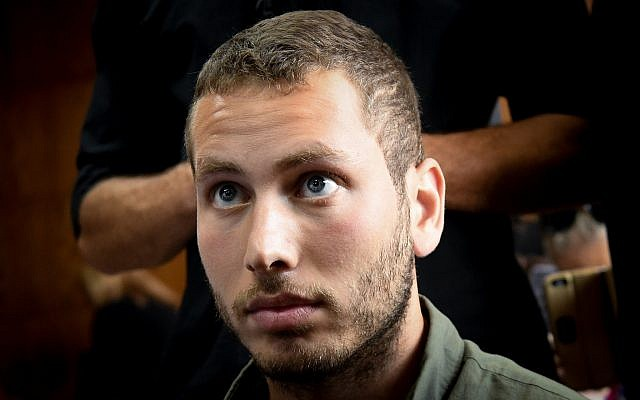 Avner Netanyahu, son of  Prime Minister Benjamin Netanyahu seen during a court hearing regarding his request for a restraining order against activist Barak Cohen, at the Tel Aviv Magistrate's Court in Tel Aviv on August 4, 2019 (Flash90)