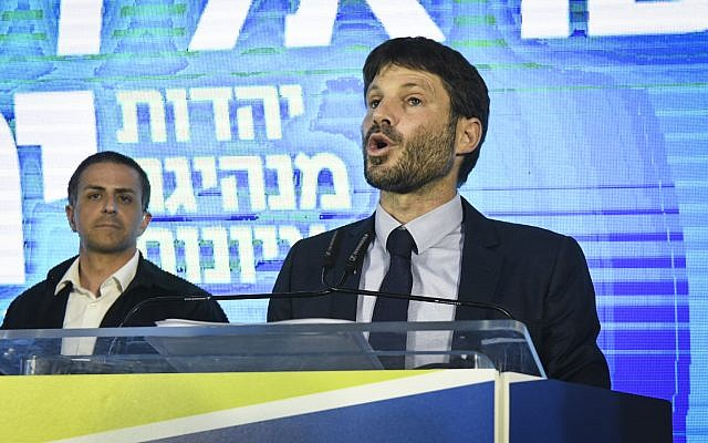 Transportation Minister Bezalel Smotrich gives a speech at the Yamina electoral alliance's campaign launch, in Ramat Gan, on August 12, 2019. (Flash90)