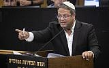 Itamar Ben Gvir, chairman of the Otzma Yehudit party, speaks at the Central Election Committee in the Knesset, Jerusalem, on August 14, 2019. (Hadas Parush/Flash90)