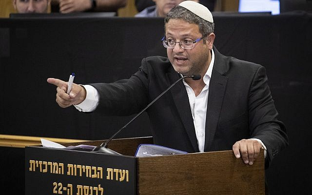 Otzma Yehudit leader Itamar Ben Gvir defends his party at a Central Elections Committee debate on August 14, 2019. (Hadas Parush/Flash90)