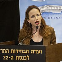 Stav Shafir of the Democratic Camp party speaks during a Central Elections Committee debate about disqualification of the Otzma Yehudit party from the upcoming elections on August 14, 2019. (Hadas Parush/Flash90)