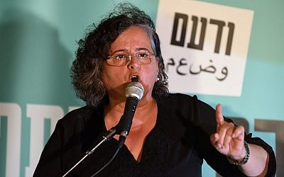 MK Aida Touma-Sliman of the Joint (Arab) List speaks at the party's Hebrew-language campaign launch in Tel Aviv, August 20, 2019. (Gili Yaari/Flash90)