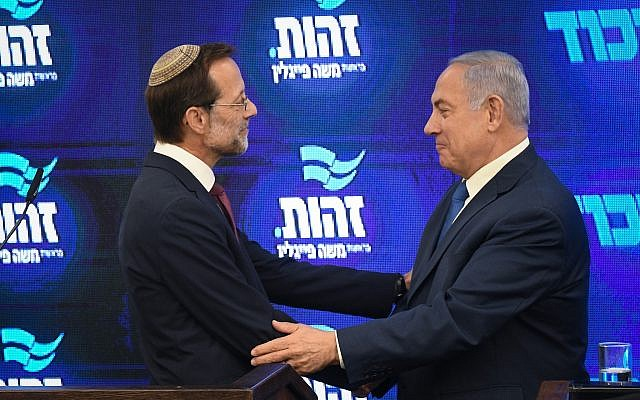 Prime Minister Benjamin Netanyahu, right, and Zehut party leader Moshe Feiglin at a joint press conference at Kfar Hamacabiah in Ramat Gan announcing Zehut's withdrawal from the September elections, on August 29, 2019. (Flash90)
