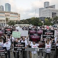 Israeli teachers protest as they demand better pay and working conditions in Tel Aviv on August 29, 2019. (Hadas Parush/Flash90)