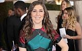Mayim Bialik attends the 23rd Annual Screen Actors Guild Awards at The Shrine Expo Hall in Los Angeles, January 29, 2017. (Neilson Barnard/Getty Images via JTA)