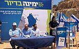 Yamina chairwoman Ayelet Shaked (R) introduces her party's housing plan in the Etz Efraim settlement on August 21, 2019. (Jacob Magid/Times of Israel)