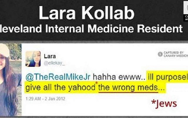 A tweet from Lara Kollab. (Screen capture/Canary Mission via JTA)