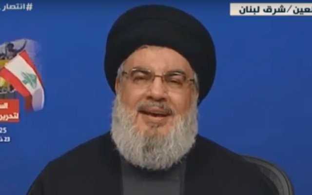 Hassan Nasrallah, the leader of Lebanon's Hezbollah terror group, gives a televised speech on August 25, 2019. (Screen capture: YouTube)